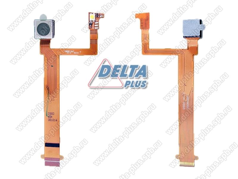 как удлинить шлейф камеры для samsung d900