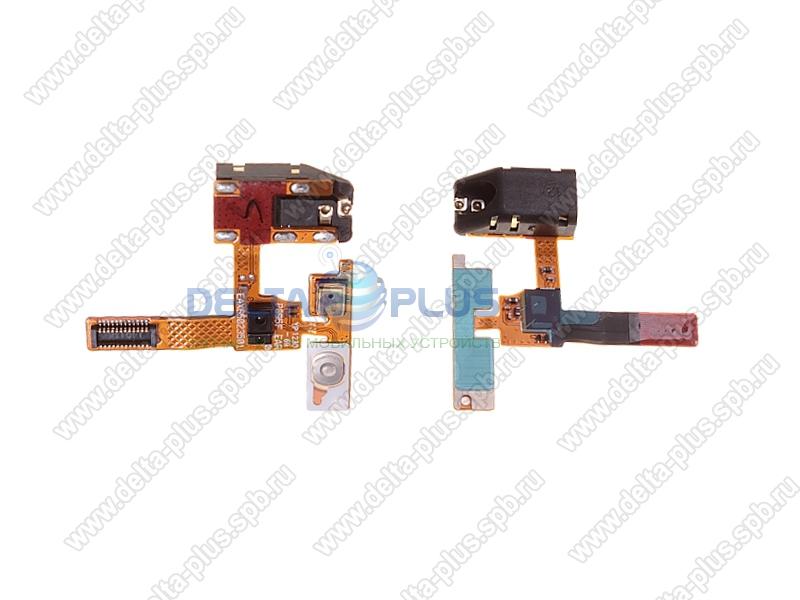 LG P895 Optimus Vu разъём
