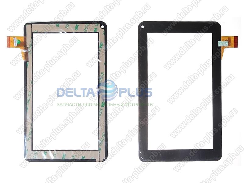 скачать драйвер для планшета Explay N1 - фото 10