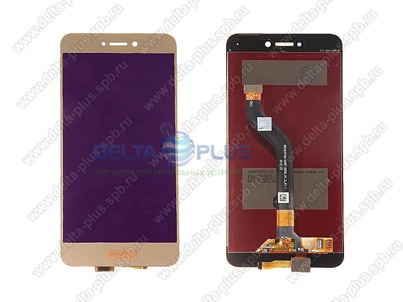 Купить HUAWEI Honor 8 Lite/P8 Lite 2017/Nova Lite 3/16GB (5 2') (PRA-LX1)  дисплей в сборе с тачскрином (цвет - золотистый) в интернет-магазине